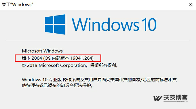 微软推送Windows10 v2004正式版更新(附升级方法)